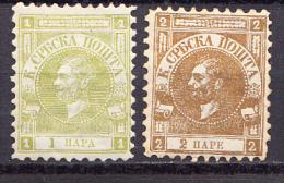 SERBIA MICHEL  9 -10 A  MH - Serbie