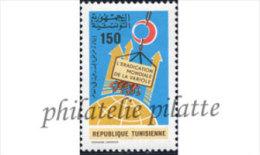 -Tunisie  874** - Tunisie (1956-...)
