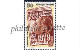 -Tunisie  887** - Tunisie (1956-...)