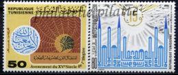 -Tunisie  920/21** - Tunisie (1956-...)