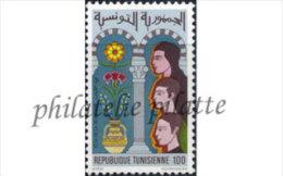-Tunisie  941** - Tunisie (1956-...)