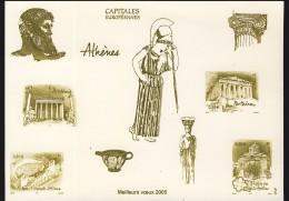 France  Epreuve Capitale Européeennes Athènes Avec Mention Meilleurs Voeux 2005 - 586 - Autres