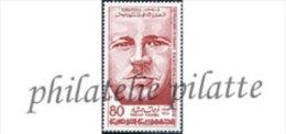 -Tunisie  985** - Tunisie (1956-...)