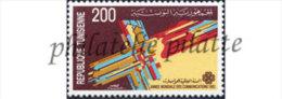 -Tunisie  989** - Tunisie (1956-...)