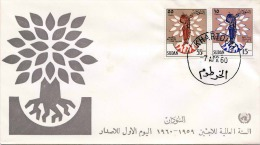 FDC-Brief SUDAN 1960, Weltflüchtlingsjahr 1959-60, Schöne Frankierung, Sonderstempel - Sudan (1954-...)