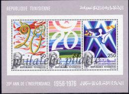 -Tunisie Bloc 14** - Tunisie (1956-...)