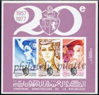 -Tunisie Bloc 17 ND** - Tunisie (1956-...)