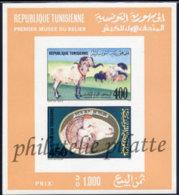 -Tunisie Bloc 24 ND** - Tunisie (1956-...)