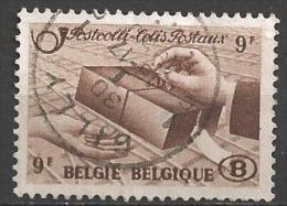 1948 9fr Railway, Used, - 1942-1951