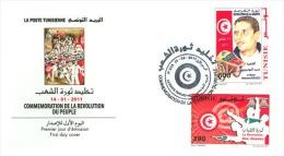 Tunisia/Tunisie 2011 - FDC - Immortalizing The People´s Revolution - Tunesië (1956-...)
