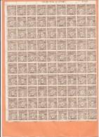 FRANCE STOCK FEUILLE A 10% N° 620 621 622  X90 Cote 40.5 Euro - 1944-45 Arc De Triomphe