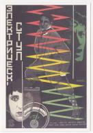 """CPSM - Affiche Du Film """"La Chaise Electrique"""" (1928) - Mikhaïl DLOUGATCH - Manifesti Su Carta"""