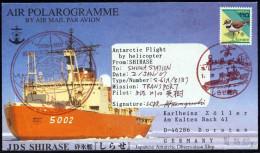ANTARCTIC, JAPAN, JARE 48 SHIRASE, Great Marking 19.1.20,Helicopter-Flight + Great Cachet  !! 3110-16 - Antarctische Expedities