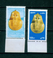 EGYPT / 2002 / PSUSENNES I (BUST)  / PRINTING ERROR / EGYPTOLOGY / ARCHEOLOGY / EGYPT ANTIQUITY / MNH / VF - Unused Stamps