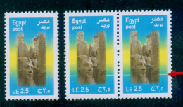 EGYPT / 2011 / A VERY RARE PRINTING ERROR / RAMESSES II / ARCHEOLOGY / EGYPTOLOGY / MNH / VF  . - Nuovi
