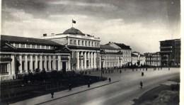 "UKRAINE KCHARKOV  Edifice De ""Vuzik"" UCEC - Ukraine"