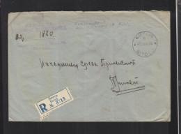 Yugoslavia Registered Military Cover Bitolj - 1931-1941 Königreich Jugoslawien