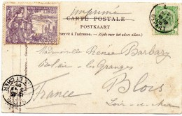 EXPOSTION  UNIVERSELLE  - AVRIL - NOV .  1905  -   LIEGE  EXPOSITION -  GRAND  HALL - 1905 – Liège (Belgium)