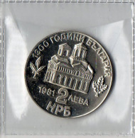 BULGARIA - 1981, 2 Leva - CuNi - Bulgaria