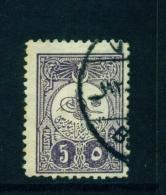 TURKEY  -  1908  5pi  Used As Scan - 1858-1921 Ottoman Empire