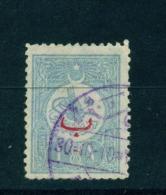 TURKEY  -  1908  1pi  Used As Scan - 1858-1921 Ottoman Empire
