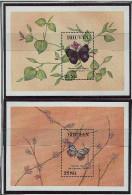 (cl 30 - P11) Bhoutan ** Blocs N° 321/322 - Fleurs Et Papillons - - Bhutan