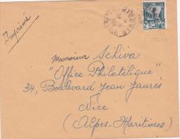 TUNISIE 2F Vert SEUL Sur Lettre Au Tarif IMPRIMÉ > Nice - Rabat Non Collée - Obl BIZERTE 29/6/48 - Tunisia (1888-1955)