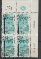 ISRAËL  1960 BLOC DE 4 TIMBRES BDF POSTE AÉRIENNE PA N° 21 NEUFS ** VOIR SCAN  VUES - Poste Aérienne