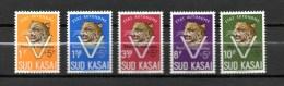 CONGO SUD KASAI N° 20à24 SURCHARGE ORPHELINS  NEUFS SANS CHARNIERE COTE ? € ANIMAUX FAUVES - République Du Congo (1960-64)