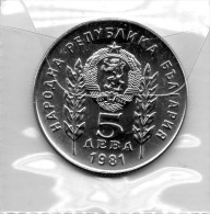 BULGARIA - 1981, 5 Leva - CuNi - Bulgaria