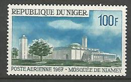 NIGER  PA  N� 67 NEUF** LUXE