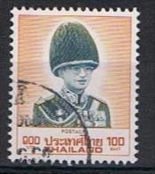 Thailand Y/T 1274 (0) - Thaïlande