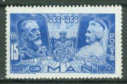 ROMANIA 1939: YT 564, ** MNH - LIVRAISON GRATUITE A PARTIR DE 10 EUROS - Nuovi
