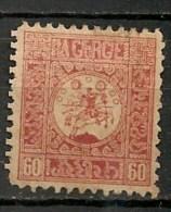 Timbres - Georgie - 1919 - Dentelé - - Géorgie