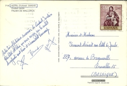 Espana Palma De Mallorca - 1931-Aujourd'hui: II. République - ....Juan Carlos I