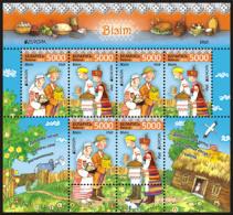Belarus Biélorussie 2012, Visit (EUROPA CEPT). Sheetlet ** - 2012