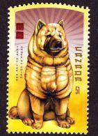 CANADA, 2006, # 2140, LUNAR NEW YEAR: DOG   SINGLE MNH - 1952-.... Reinado De Elizabeth II