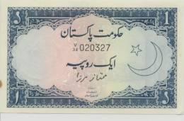 PAKISTAN  P. 9 1 R 1956 AUNC - Pakistan