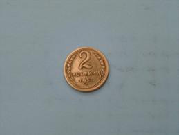 1957 - 2 Kopek -  Y# 120 ( Uncleaned - For Grade, Please See Photo ) ! - Russie