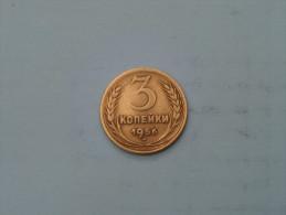 1956 - 3 Kopek -  Y# 114 ( Uncleaned - For Grade, Please See Photo ) ! - Russie