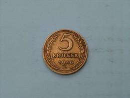 1946 - 5 Kopek -  Y# 108 ( Uncleaned - For Grade, Please See Photo ) ! - Russie