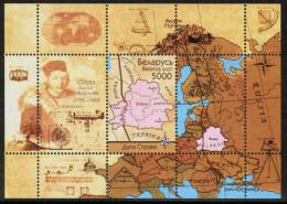 BY 2007 MI BL 55 - Belarus