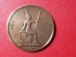 RARE MEDAILLE THAILANDAISE DE 1887 - Royal / Of Nobility