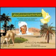 LIBYA - 1997 Peoples Authority Gaddafi Kadhafi Gheddafi (s/s MNH) - Libye