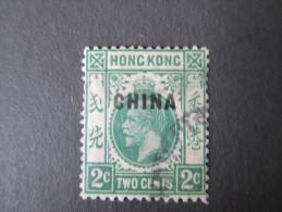 China / Hong Kong Marke Mit Aufdruck China! 2 Cents. Gestempelt. - China