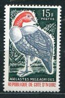 COTE D´IVOIRE - Y&T 239** (Oiseaux) - Côte D'Ivoire (1960-...)