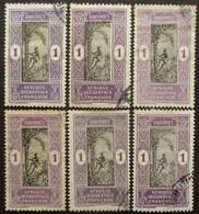 DAHOMEY N°43 X 7 Oblitéré - Lots & Kiloware (max. 999 Stück)