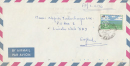 Air Mail SYRIA COVER Stamps 180 FAO 1981 WORLD FOOD DAY Un United Nations - Syria