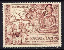 LAOS - N° 30* - 2500è ANNIVERSAIRE DE LA NAISSANCE DE BOUDDHA - Laos