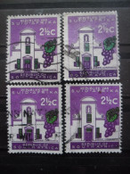 AFRIQUE DU SUD N°285 X 4 Oblitéré - Afrique Du Sud (1961-...)